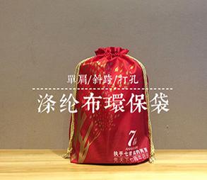 涤纶袋,折叠袋,尼龙袋,印袋堂